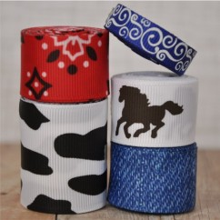 10 yards White Cowboy Ribbon Mix
